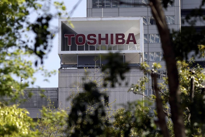 Toshiba и 10 других японских фирм объединятся в квантовых технологиях